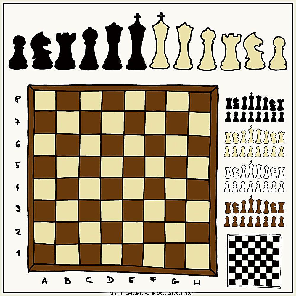 手绘象棋图案