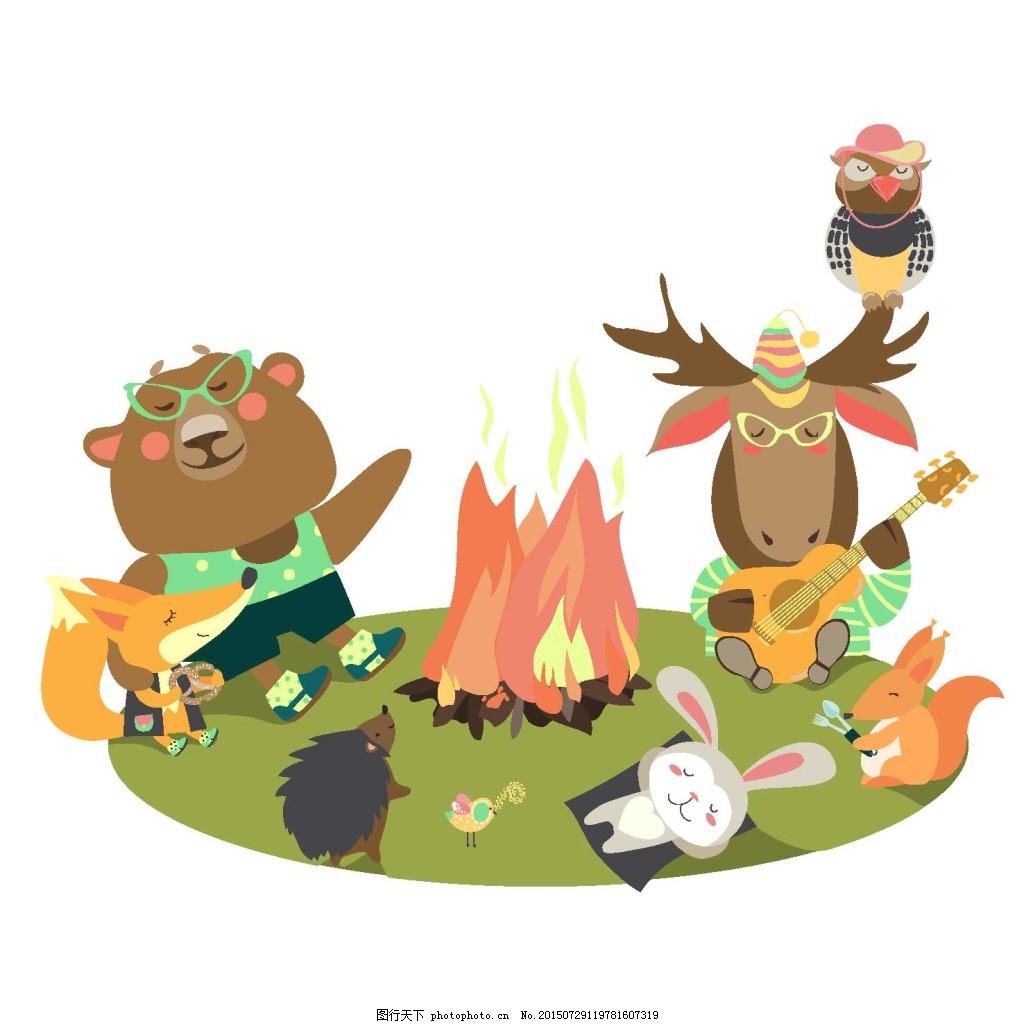 手绘卡通动物元素 篝火晚会 免扣 透明