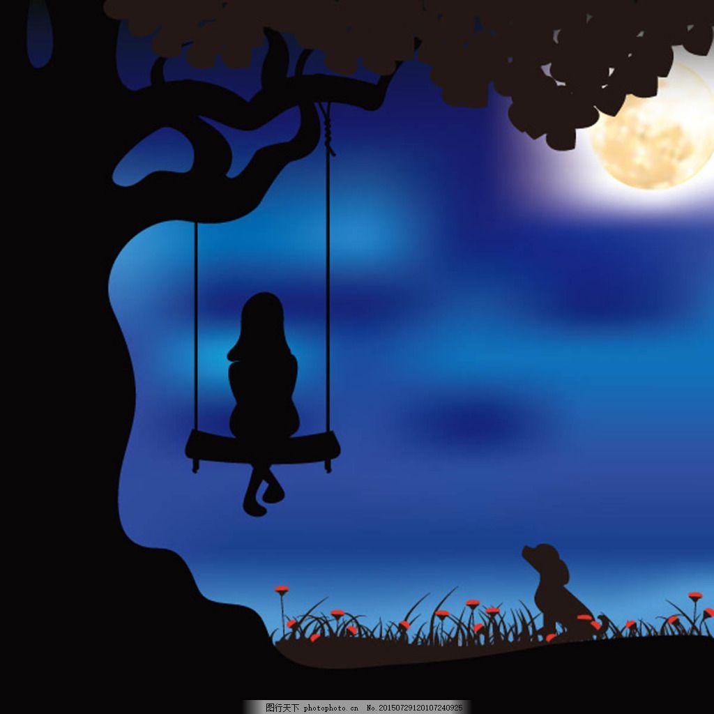 夕阳下的情侣剪影矢量素材, 大树 月亮 花草 动物 星空 情人节素材