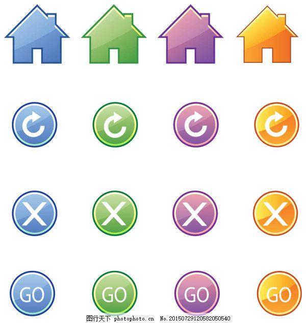 精美的图标按钮矢量素材,返回 关闭 继续 小房子 白色