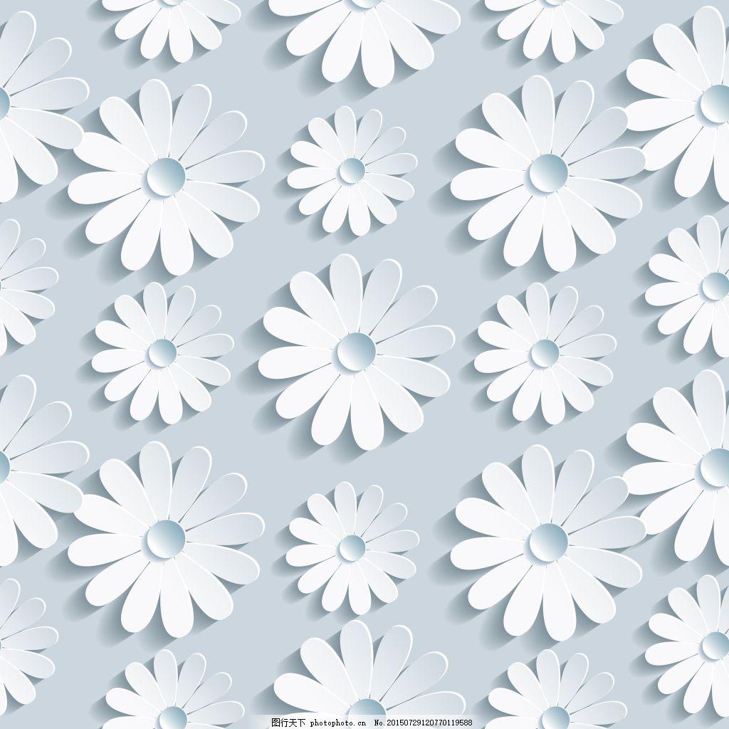 白色剪纸花朵 花纹雕刻 立体花纹 欧式花纹 大气花纹 3d花纹底纹 白色