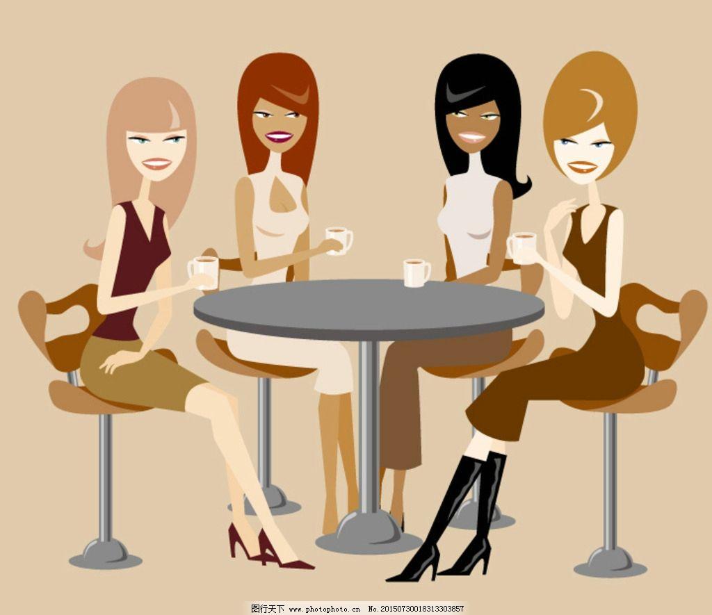 闺蜜聚会喝咖啡图片_动漫人物_动漫卡通_图行天下图库