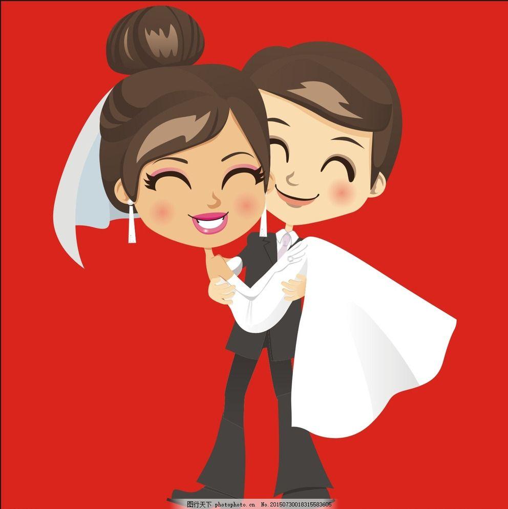 情侣 矢量素材 情侣模板下载 爱情 龙凤呈祥 卡通人物 老公老婆图片