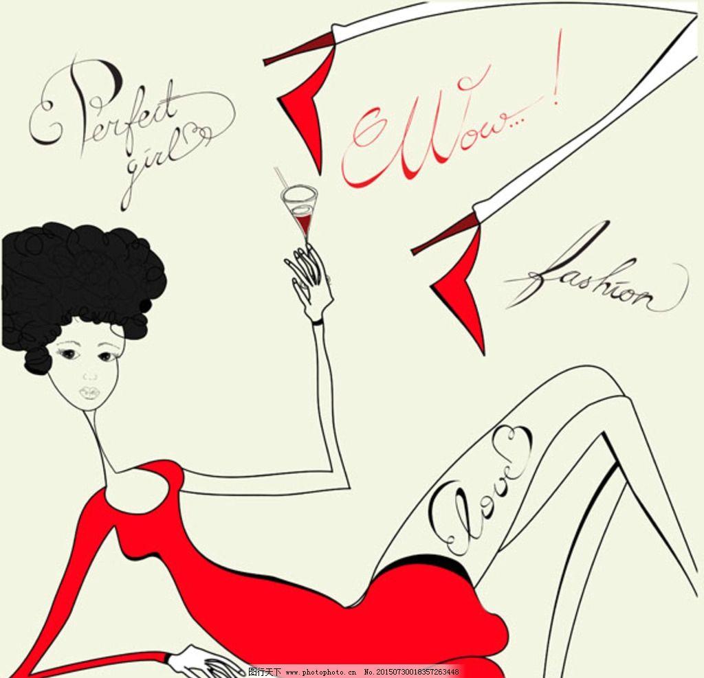 时尚女性简笔画