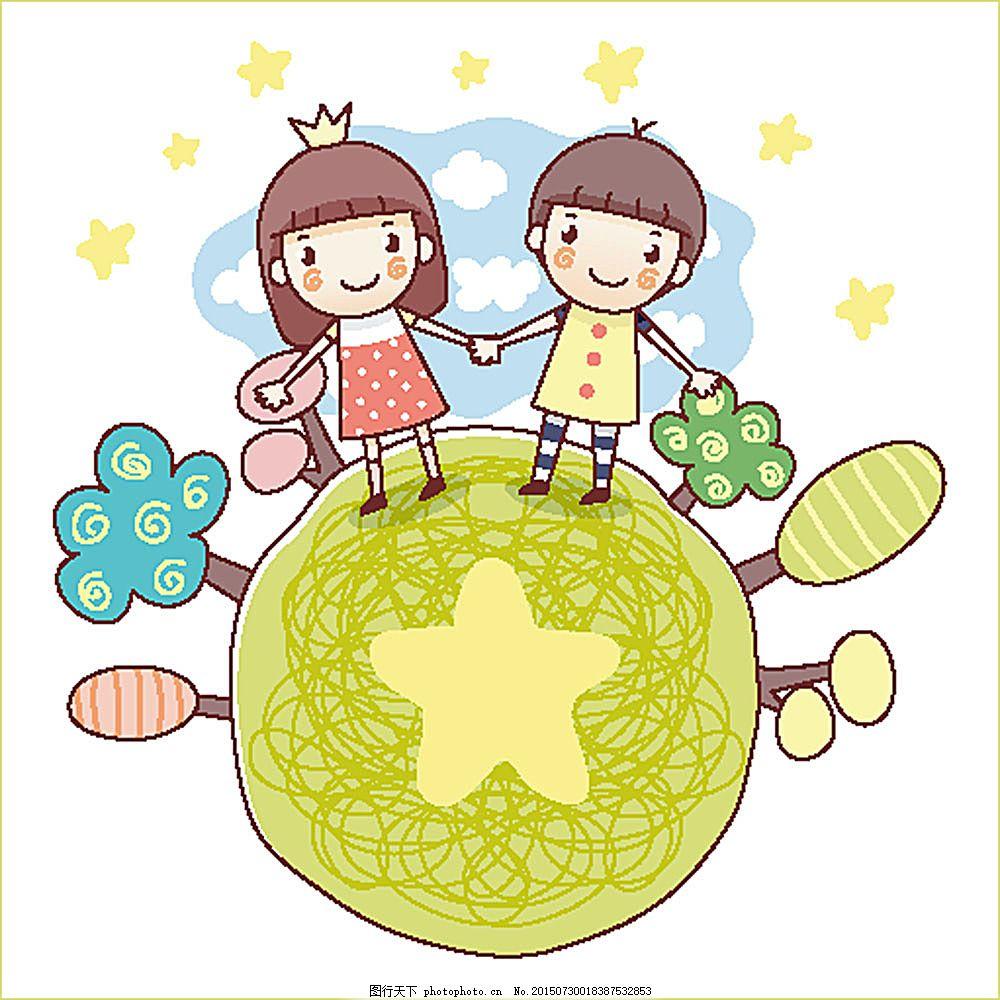 地球上手牵手的卡通人物 树木 星星 卡通画 儿童幼儿 矢量人物