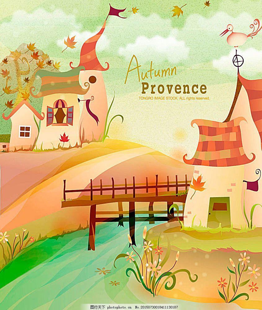 秋天风景 野外 树 房子 小桥流水 草地 金黄色 卡通风景图 插画