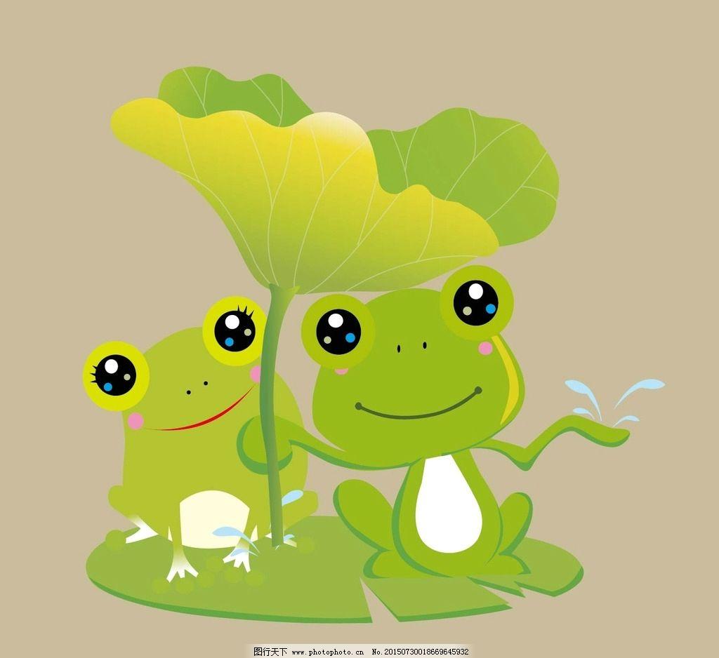 青蛙图片_其他_动漫卡通