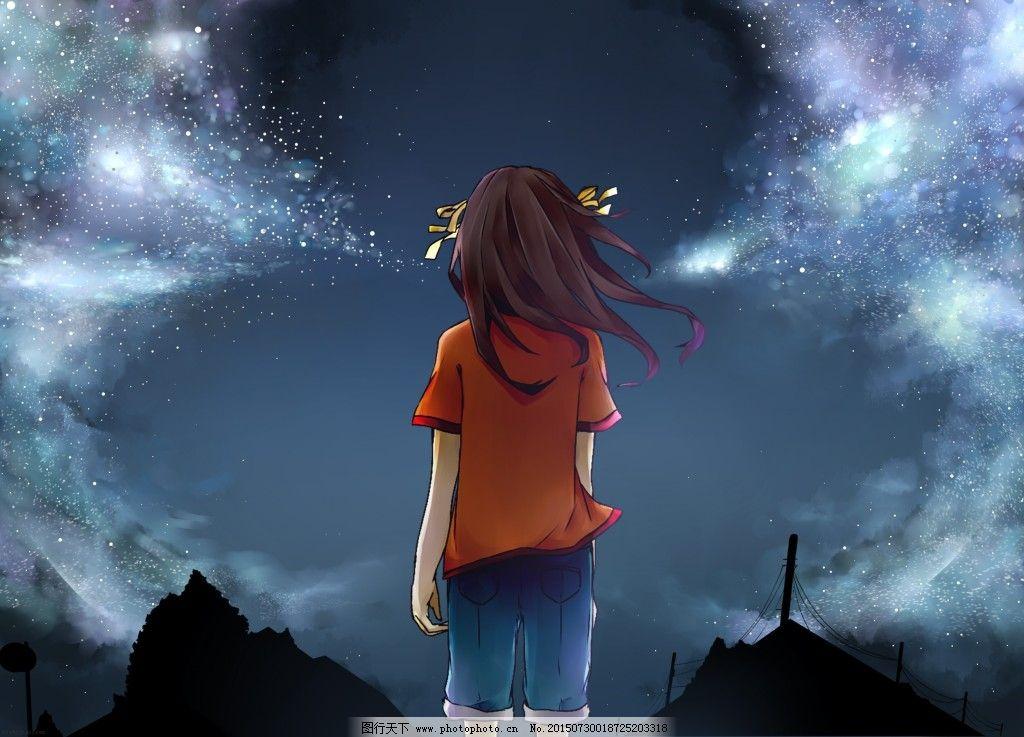 小女孩 星空 夜景 夜景 星空 小女孩 图片素材 卡通|动漫|可爱图片