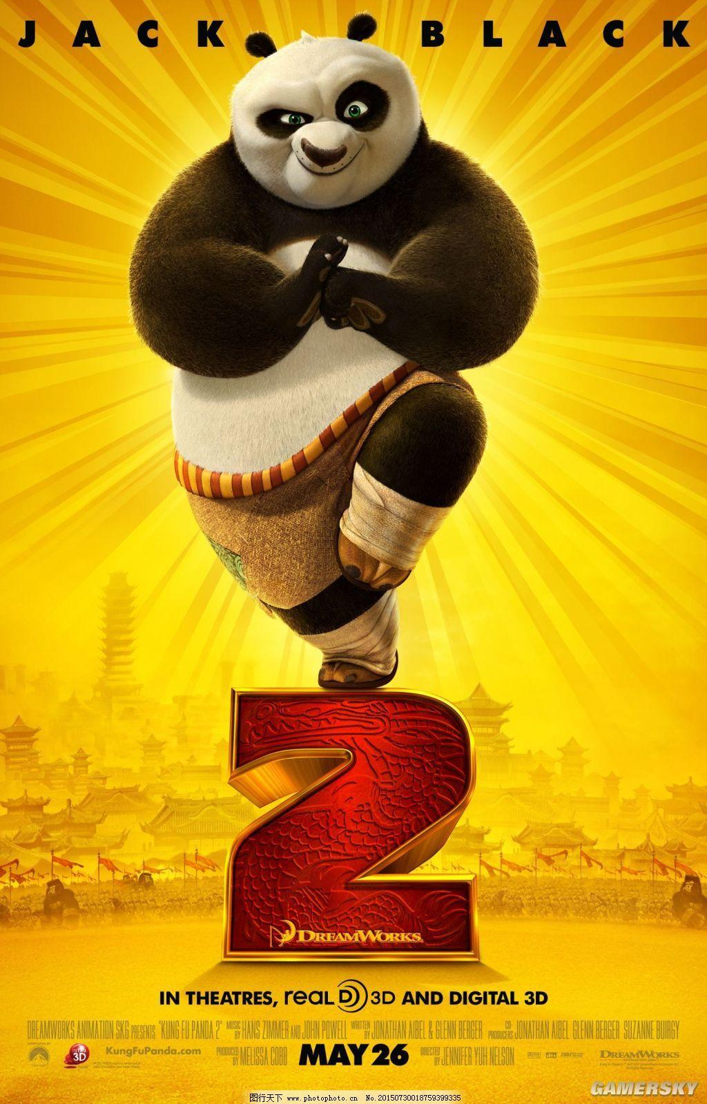 功夫熊猫 功夫熊猫免费下载 电影海报 动画 图片素材 卡通动漫可爱