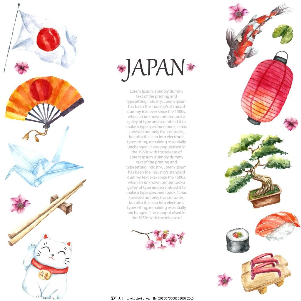 日本手绘素材 日本风插画 手绘插画 日本景点 金鱼 寿司 灯笼