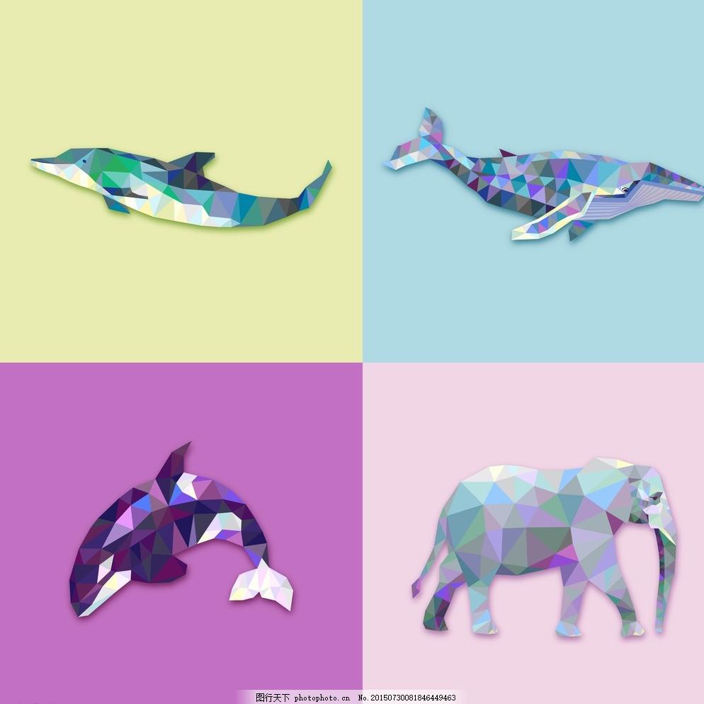 海豚 鱼 鱼几何 海豚几何 大象几何 大象 三角 几何动物 几何图形