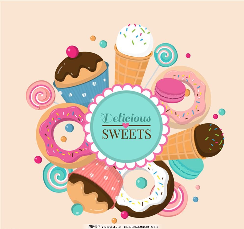 彩色美味甜点矢量素材图片