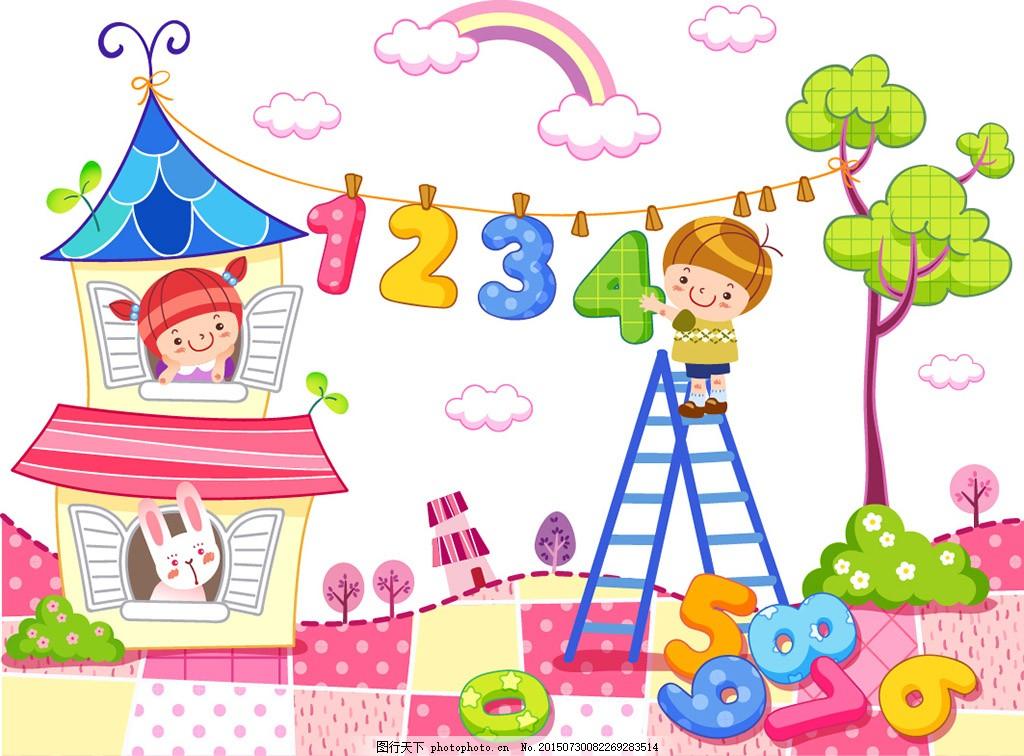 儿童数字画 卡通矢量素材 卡通 儿童 可爱 韩风 插画 校园素材 幼儿园