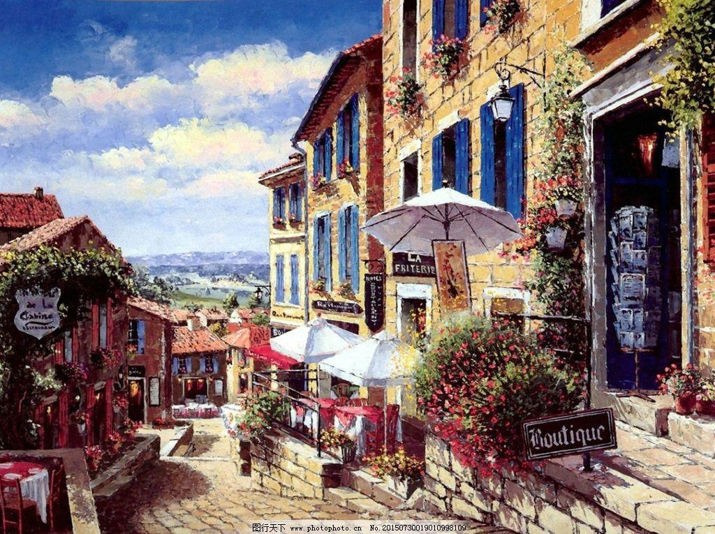 高清风景绘画 手绘 城市 城镇 建筑 设计素材