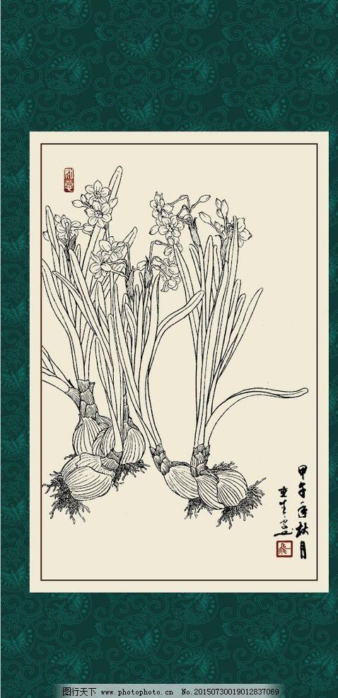 白描 线描 绘画 手绘 国画 印章 植物 花卉 工笔 gx150078 白描水仙