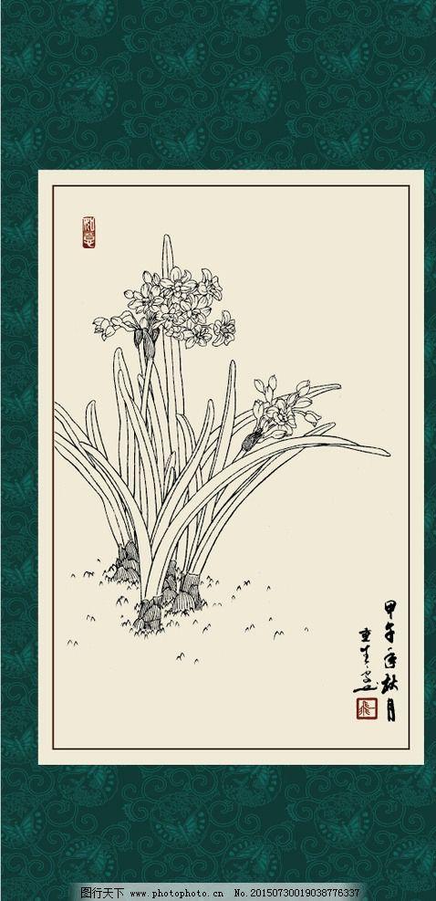 白描 线描 绘画 手绘 国画 印章 植物 花卉 工笔 gx150076 白描水仙