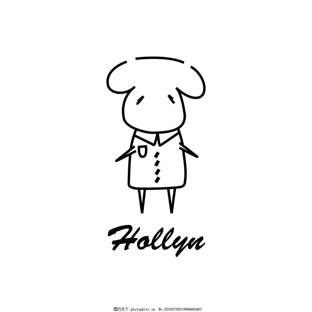 易烊千玺手绘羊矢量图 动物 卡通 白色