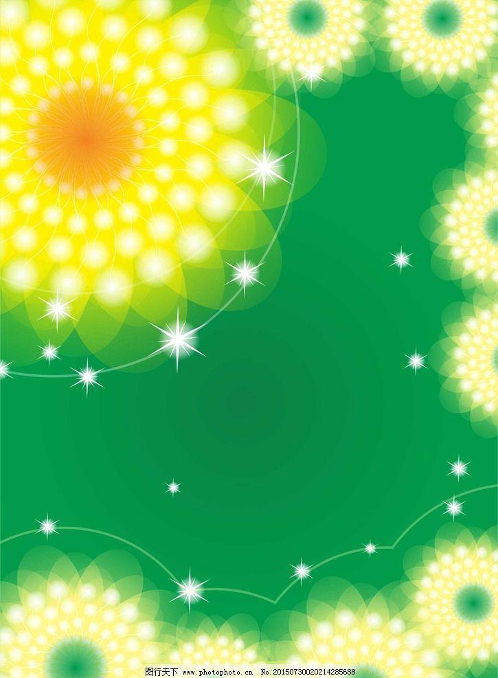 绿色花朵梦幻背景图片