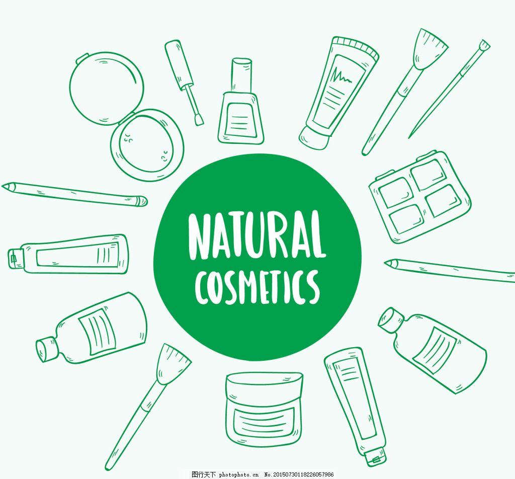 天然化妆品手绘背景