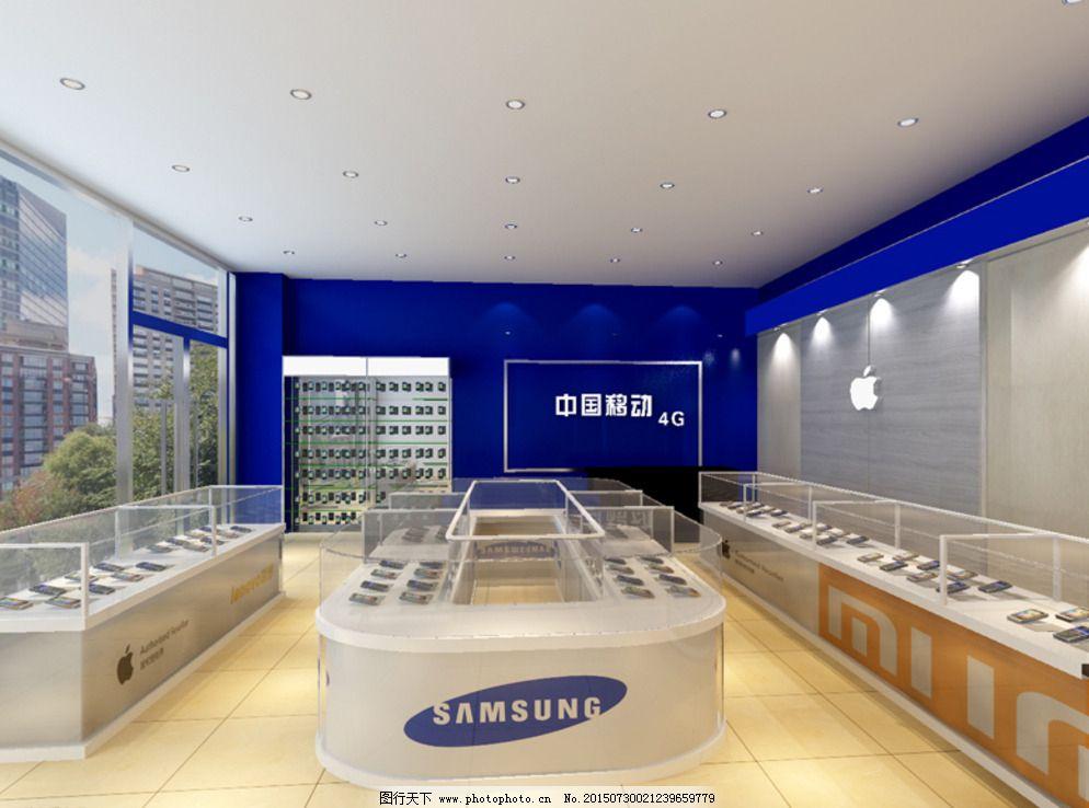 手机专卖店 手机柜台模型 手机店3d模型 手机店设计 苹果 展示柜 体验