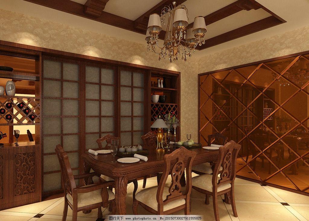 欧式风格餐厅 餐厅 欧式 古典 传统 家具 沙发 木质 红木 雕花 花格