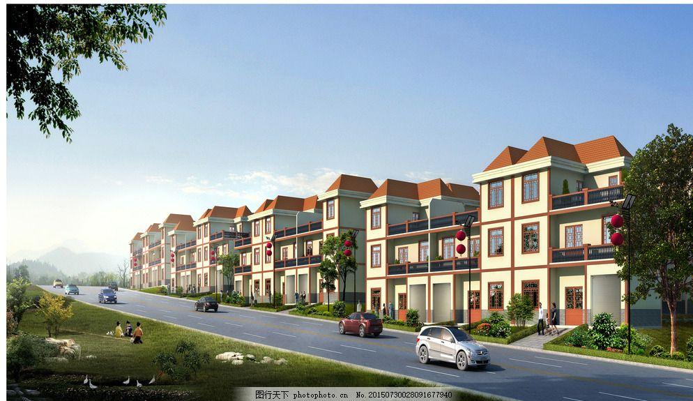 建筑透视图 单体效果图 透视图 安置房 新农村 设计 3d设计 150dpi
