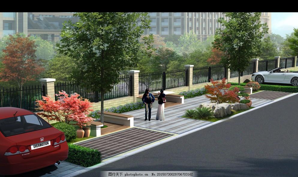 道路边节点效果图 绿化 景观 小品 围墙 休闲桌椅 景观效果图