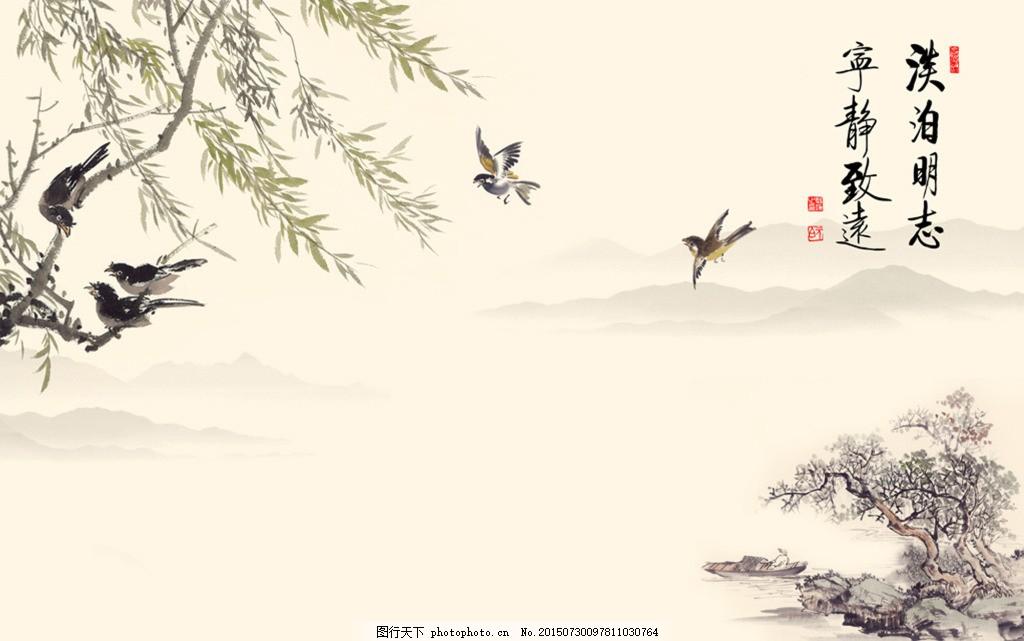 水墨画背景图 山水画 淘宝背景素材 海报背景 展板背景 白色图片