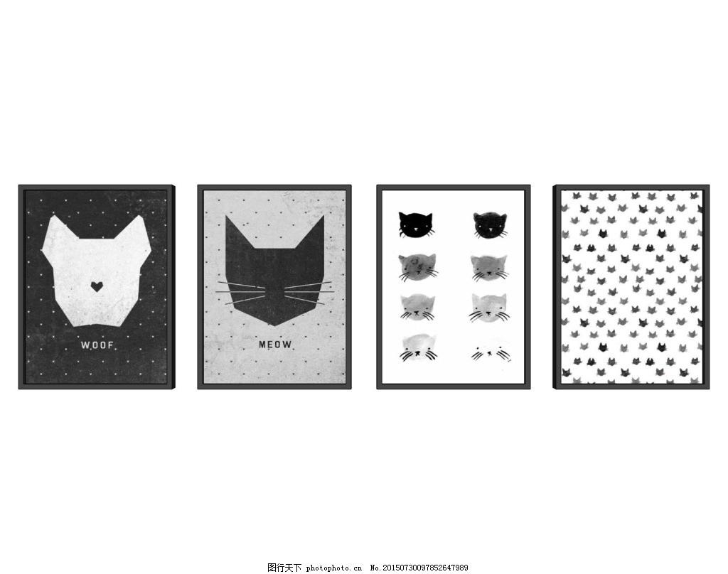 黑白动物组合四联装饰画 点线面装饰画 动物集合 黑白画 四联画
