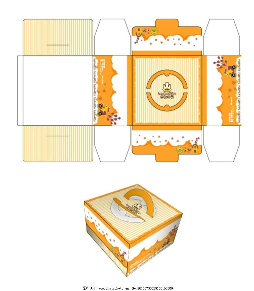 礼品盒 包装盒 展开图 vi 餐饮 设计 广告设计 包装设计 ai