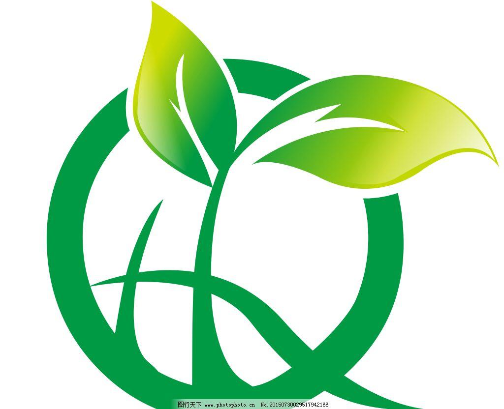 logo设计 logo 设计 广告设计 创意 树叶 环保 茶叶 设计 广告设计