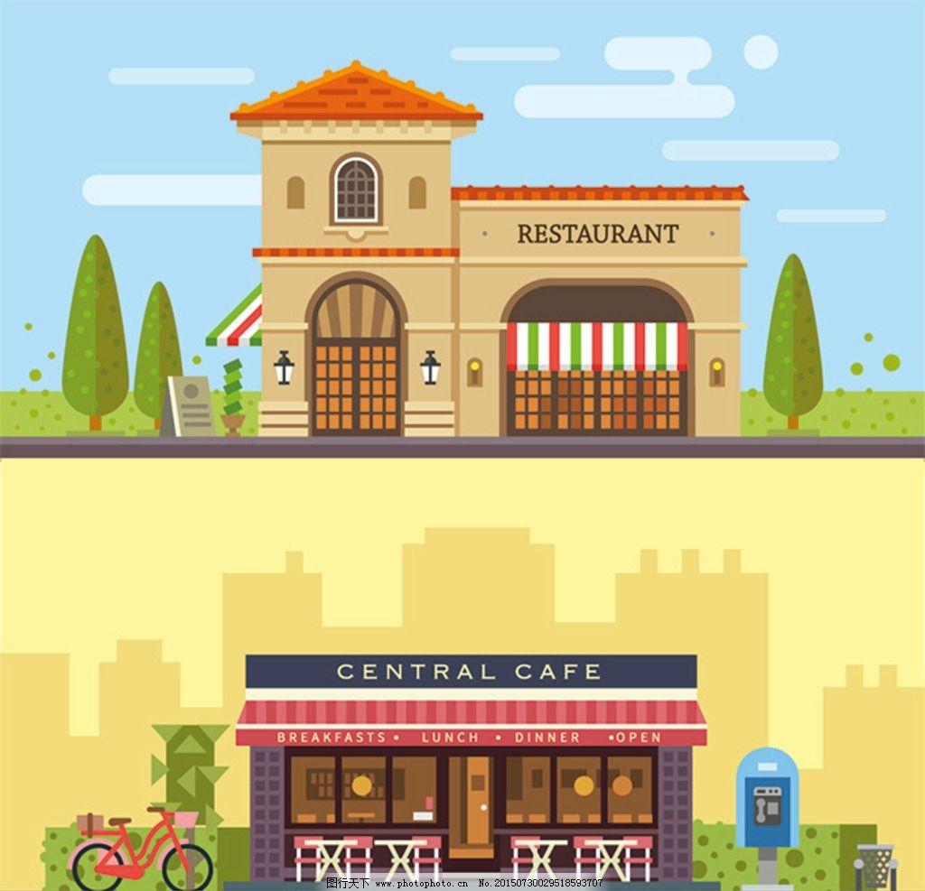 商店 房子 树 建筑 自行车 大门口 矢量素材 矢量素材 设计 广告设计