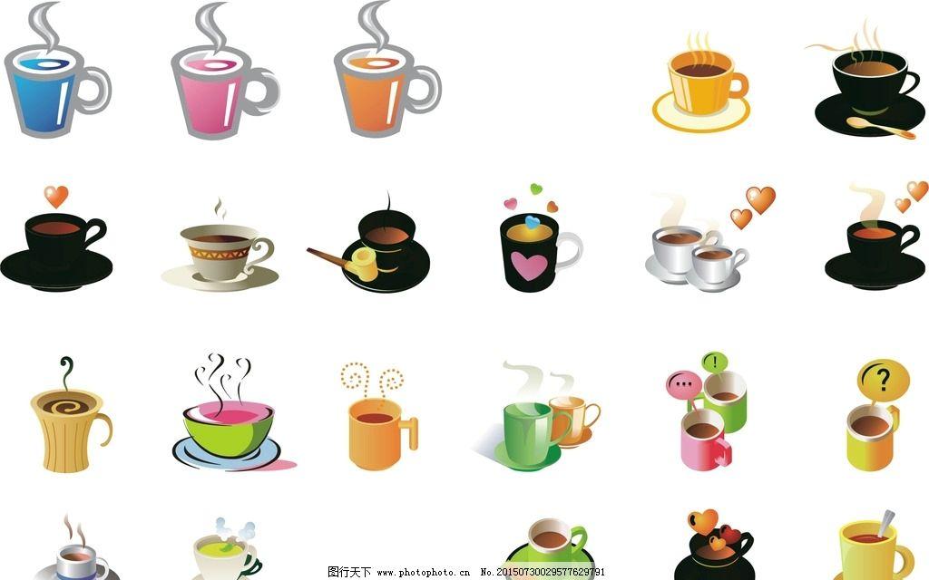 奶茶杯子 高清杯子 矢量图 菜单奶茶菜单 广告设计