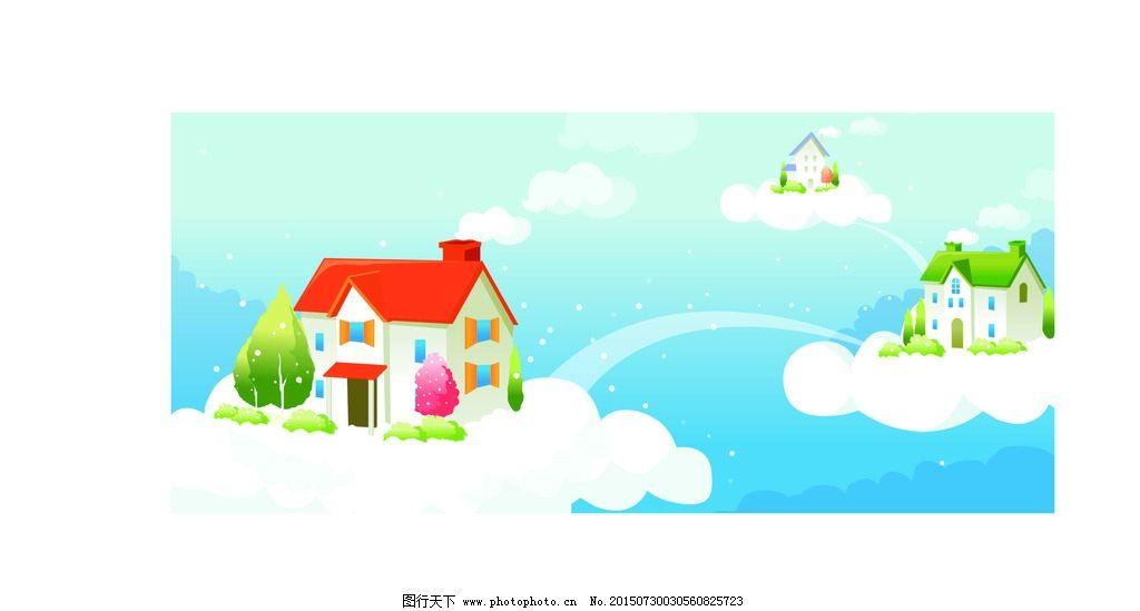 卡通房屋素材图片