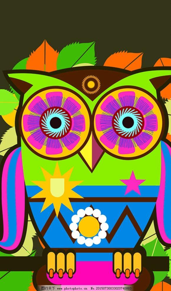 几何图形 抽象猫头鹰 卡通 卡通猫头鹰 矢量图猫头鹰 猫头鹰素材 动物