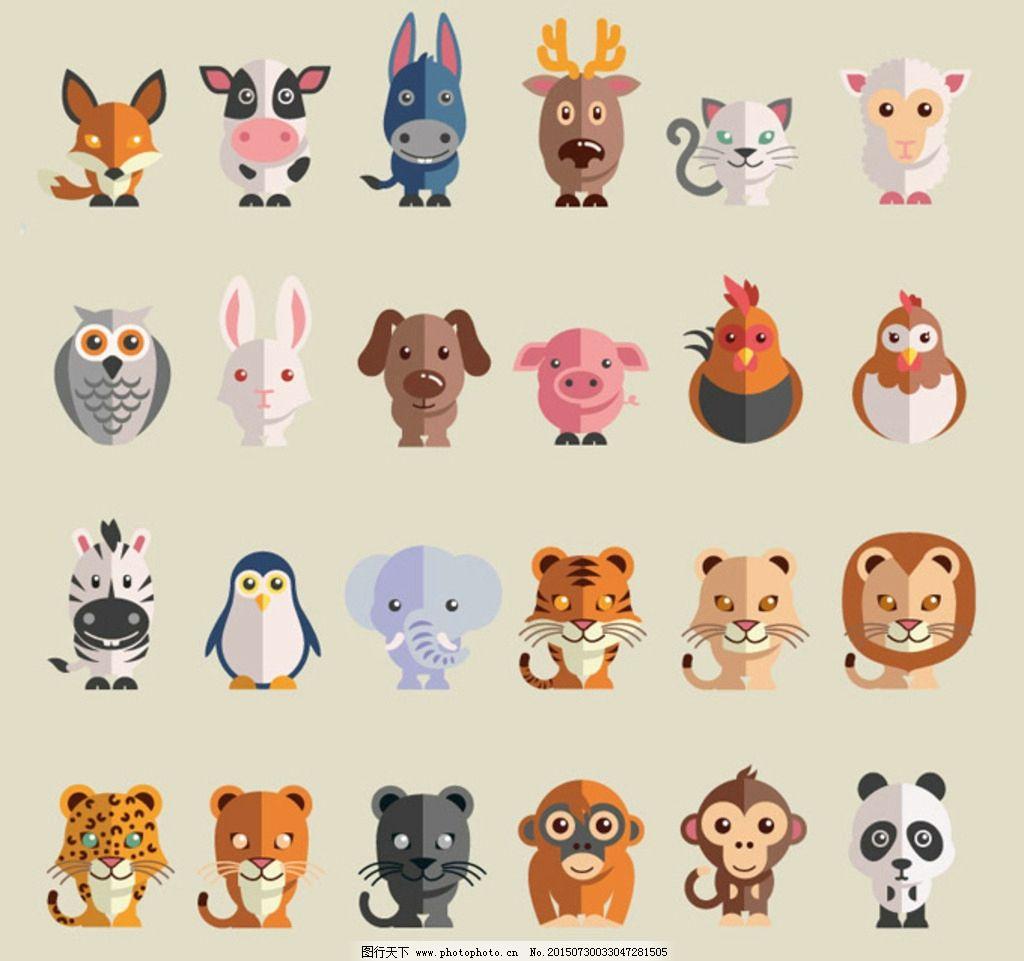 卡通动物 狐狸 奶牛 驴 麋鹿 猫 羊 猫头鹰 兔子 狗 猪 鸡 斑马 企鹅
