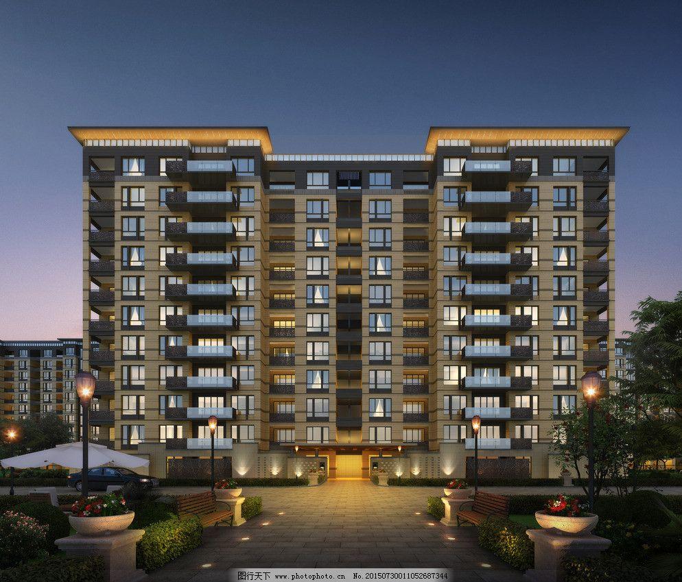 设计        夜景 建筑夜景效果图 夜景        建筑 高层 住宅 建筑