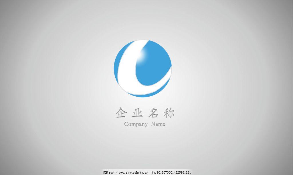 科技logo设计 变形 广告设计 蓝色 圆形 原创设计 其他原创设计