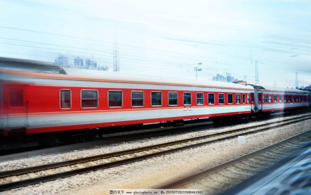 火车t121 t124一般晚点么图片 95723 1024x641