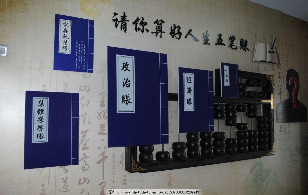 政府文化墙宣传 墙绘 手绘