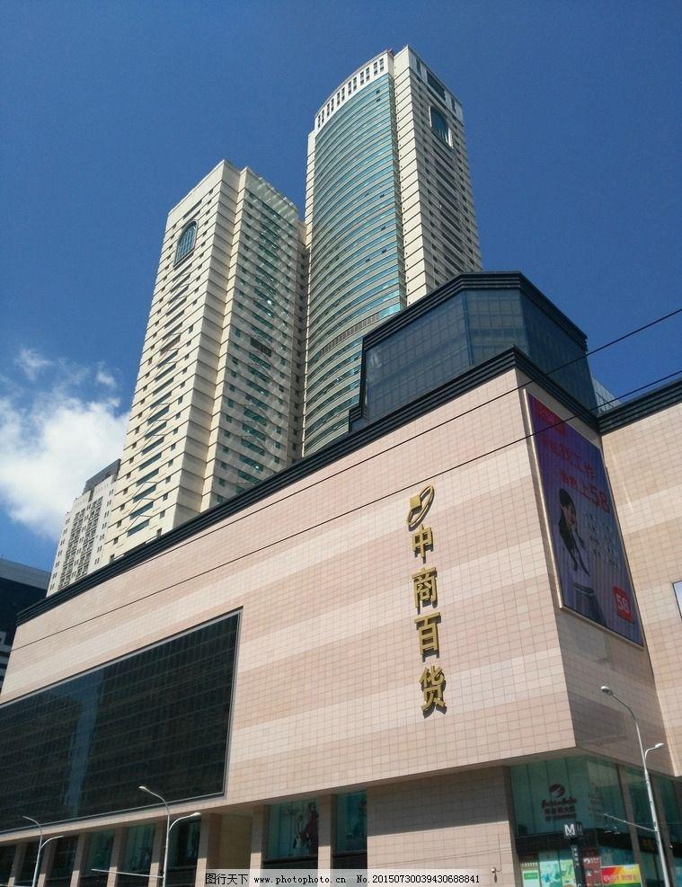 武汉中南路中建广场属于哪个区劳动仲裁委管辖