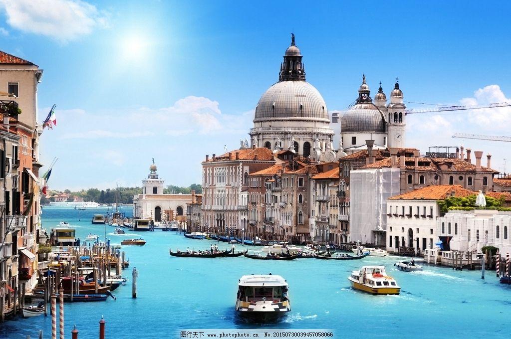 城市 建筑 商务 街道 欧美 贵族 风景 风光 外国 摄影 自然景观 建筑