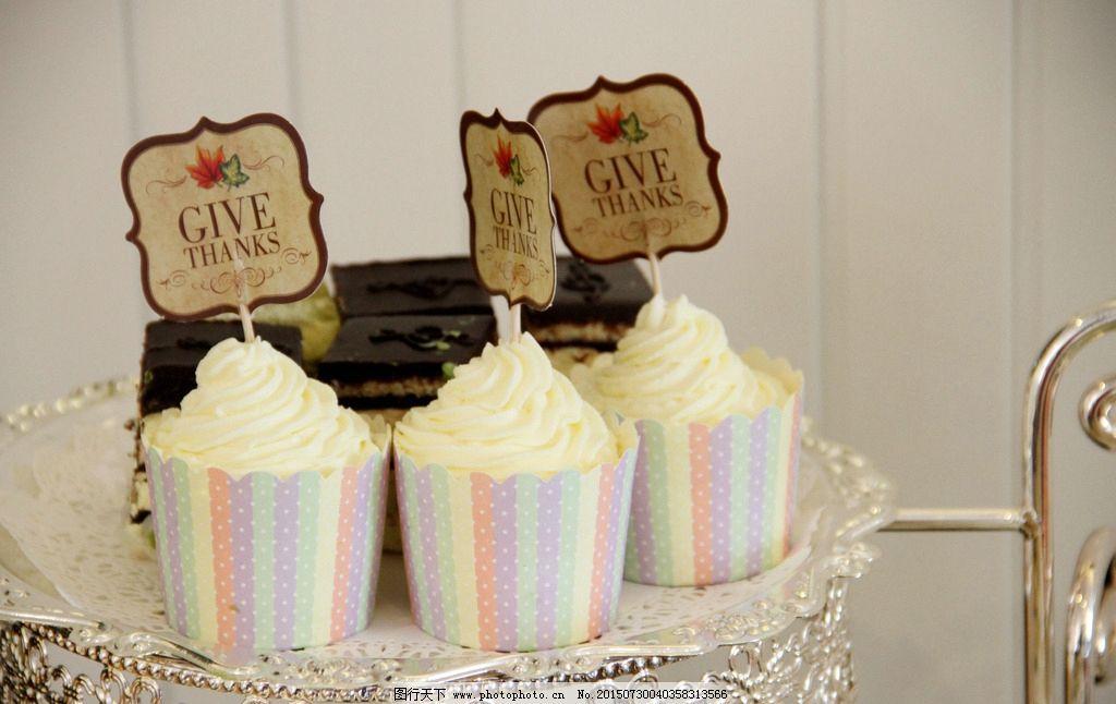 蛋糕 甜点 纸杯 纸杯蛋糕 奶油 冰淇淋 摄影 餐饮美食 西餐美食 72dpi