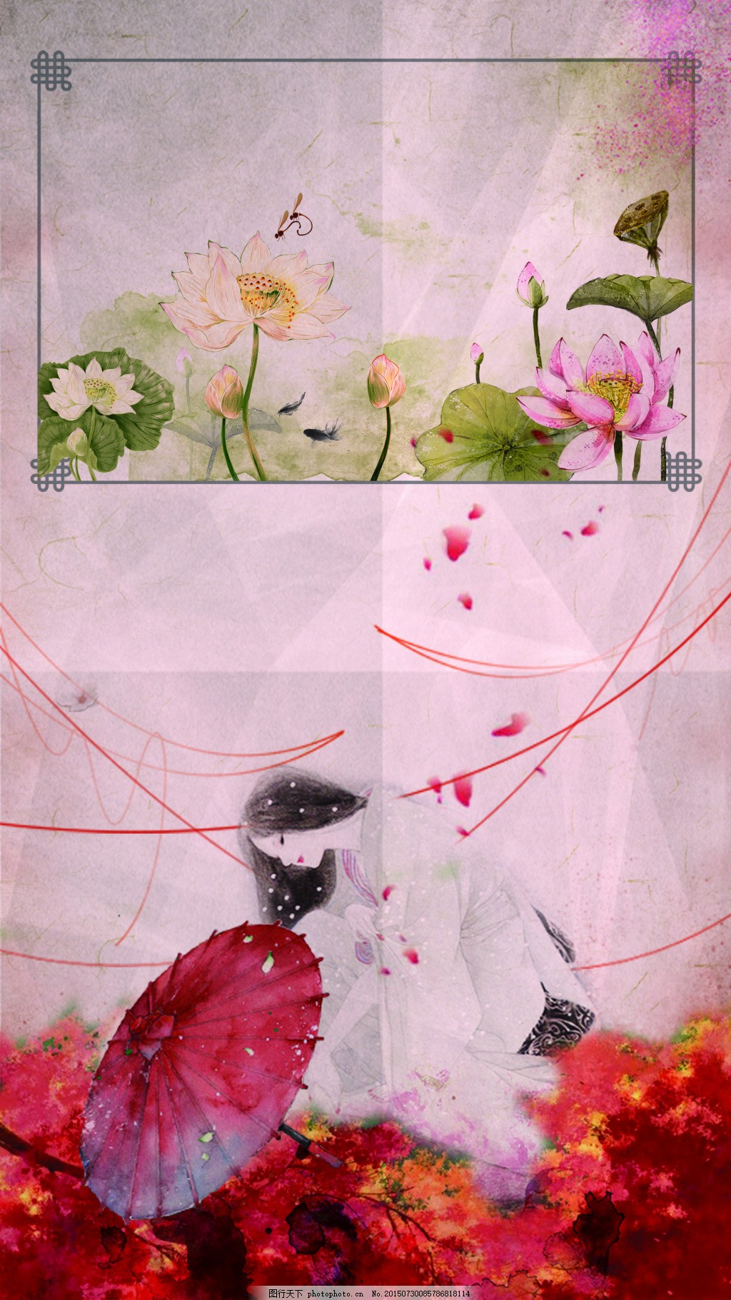 原创设计古风手机壁纸 原创设计 古风 景色 荷花 伞 女子 psd 粉色