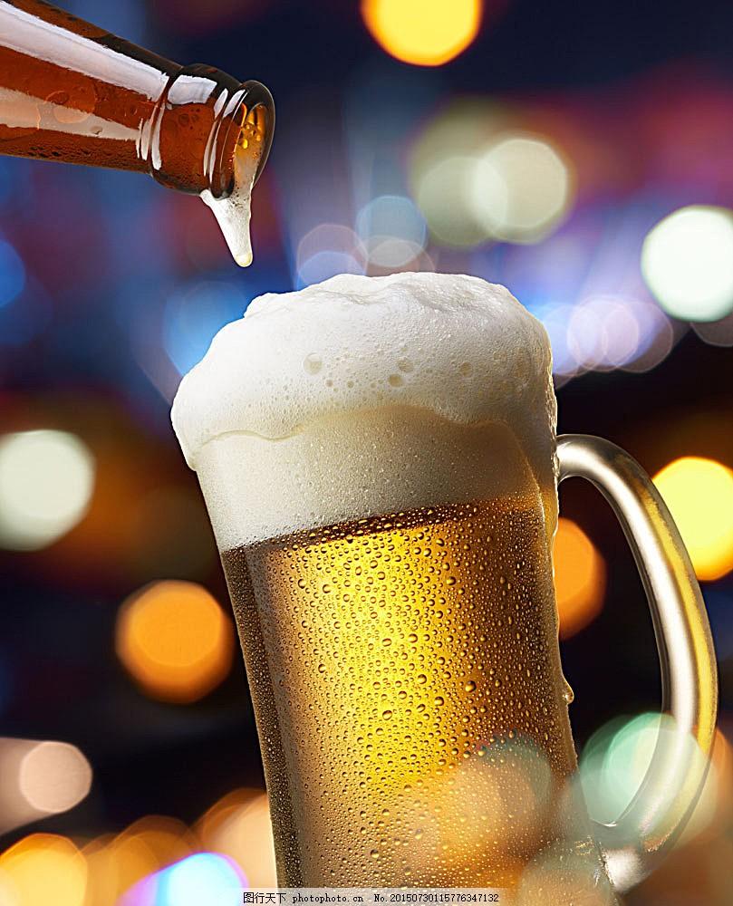 梦幻光斑与啤酒 啤酒瓶 啤酒杯子 啤酒酒杯 玻璃杯子 酒水饮料