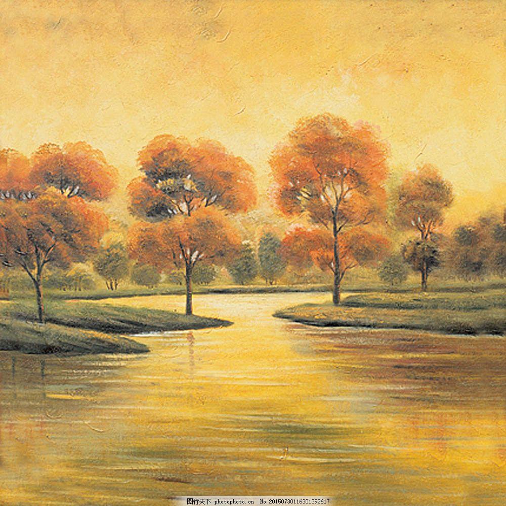 秋天风景油画