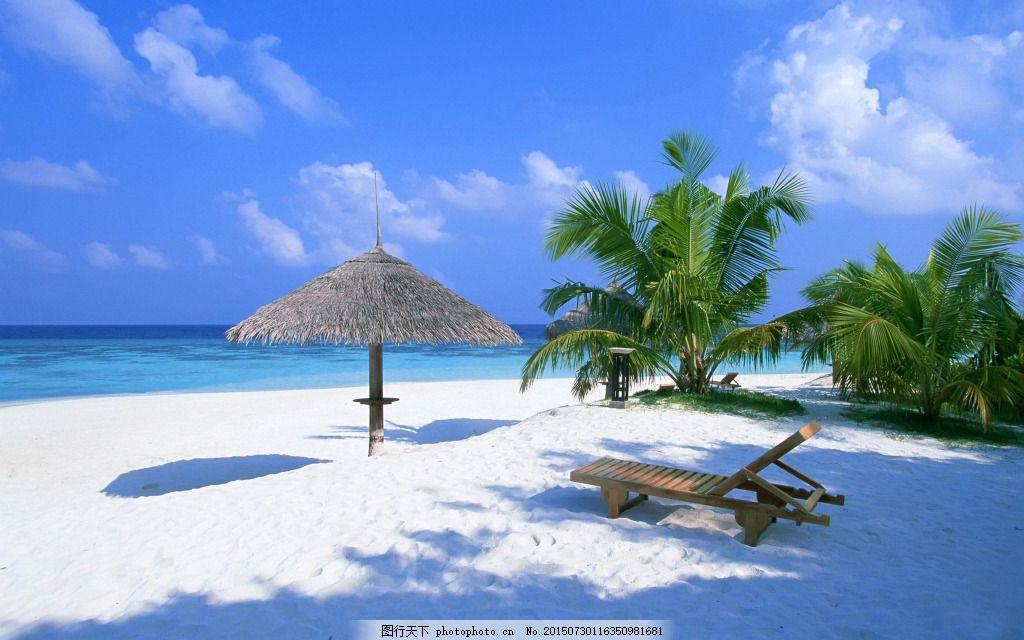 碧海�z.*�yK^[�_自然风景 蓝天 白云 沙滩 碧海 树木 躺椅 背景 背景图片 蓝色