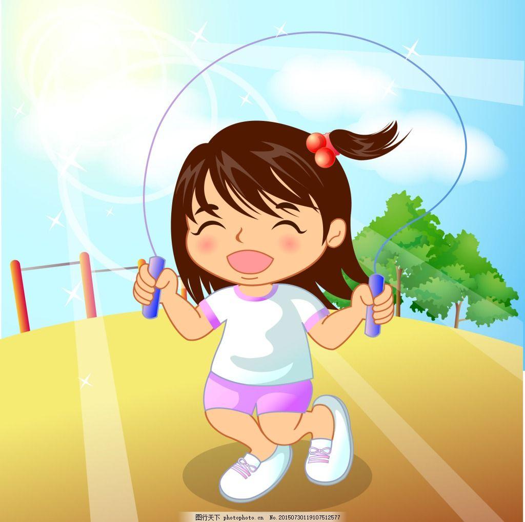 跳绳的小女生 可爱 卡通 跳绳 小女生 ai 白色 ai