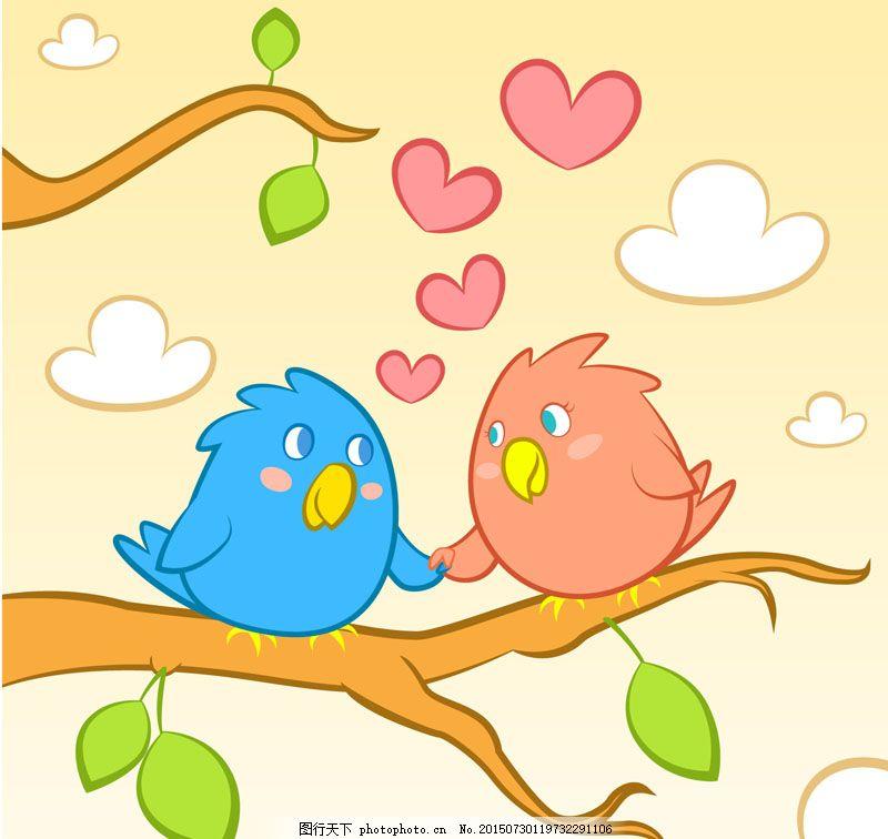 可爱情侣小鸟矢量素材 可爱 情侣 小鸟 树上 树枝 爱心 树叶 ai 白色