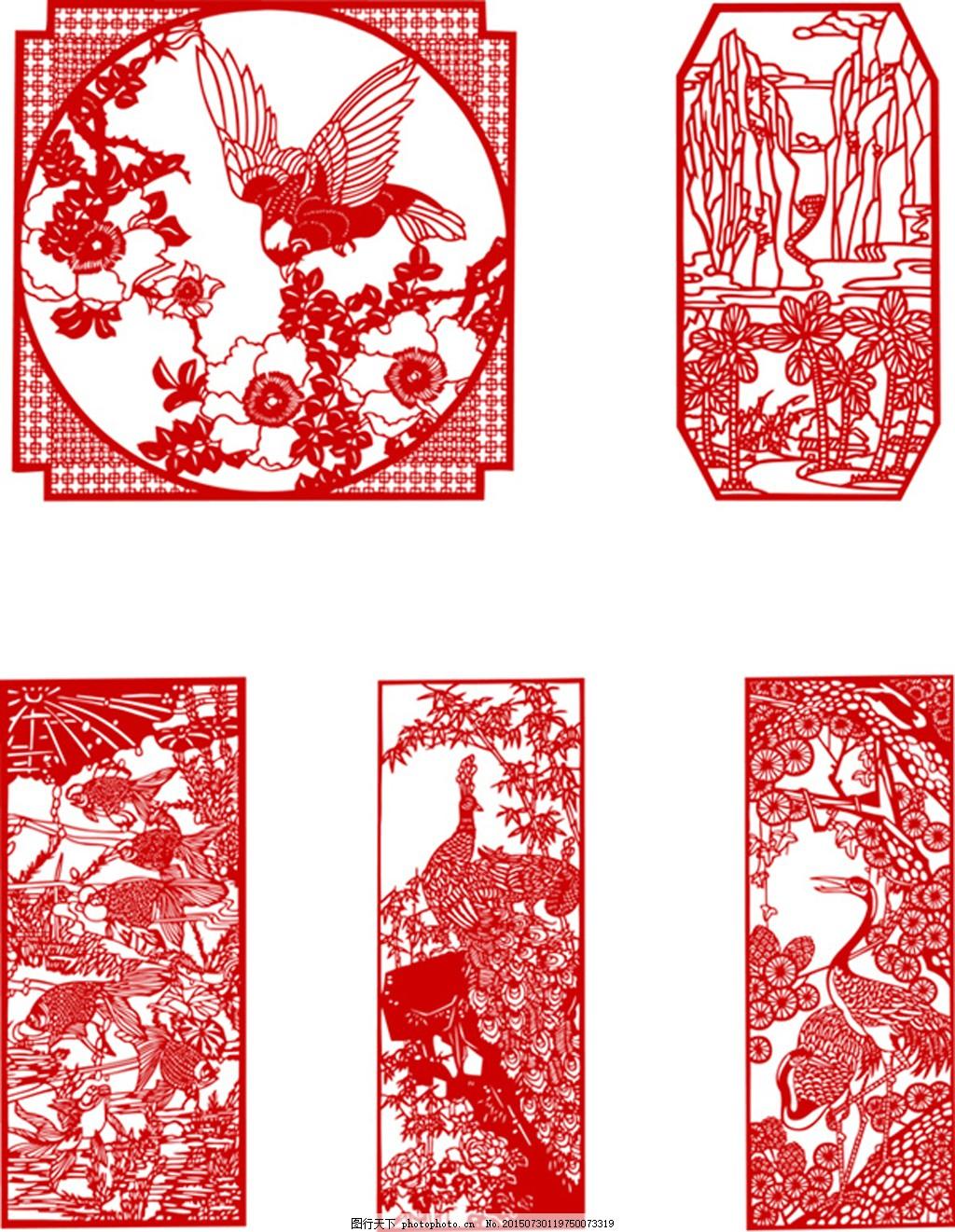 孔雀剪纸窗花 山水剪纸 鱼 仙鹤 竹子 花卉 窗花 正方形窗花 长方形图片